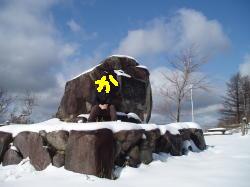 蘇道の碑の前にて