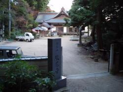 塩尾寺です